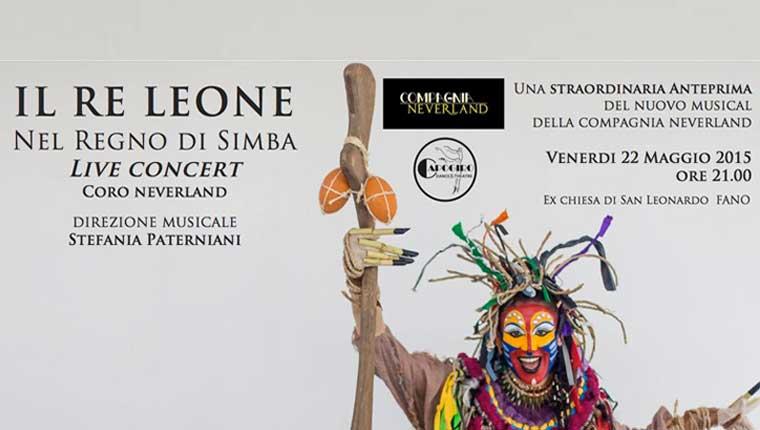 """Anteprima del musicale """"Il Re Leone - Nel Regno di Simba"""" - Live in concert il coro diretto da Stefania Paterniani all'ex chiesa di San Leonardo a Fano"""