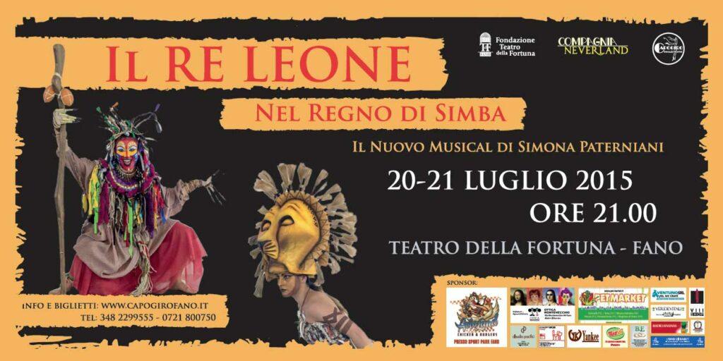 Il Re Leone - Nel regno di Simba a Fano